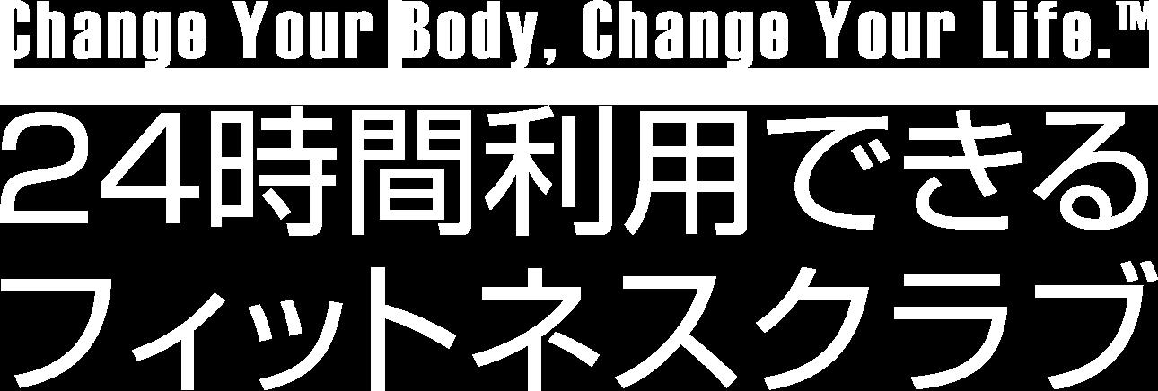 クラブ 札幌 コロナ スポーツ